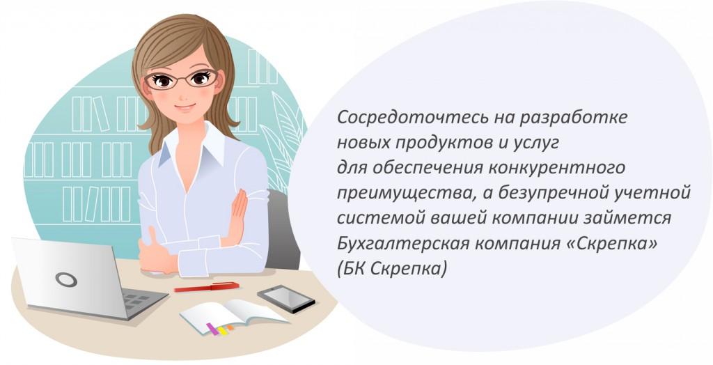 Картинка_девушка
